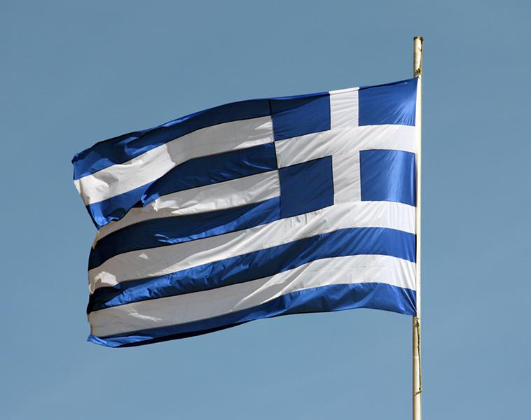 Grecia Bandera Bandera de Grecia Hellas