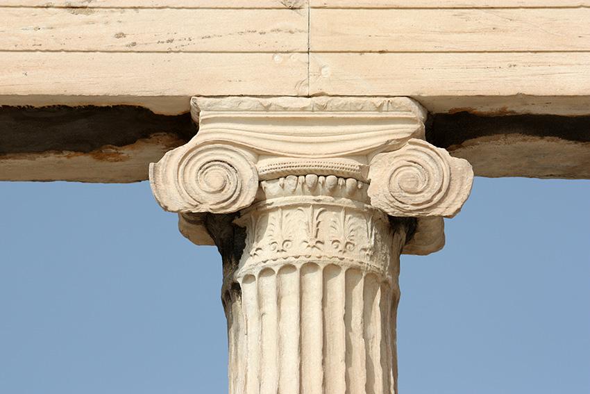 Capitel j nico en el erectei n for Estilo moderno definicion