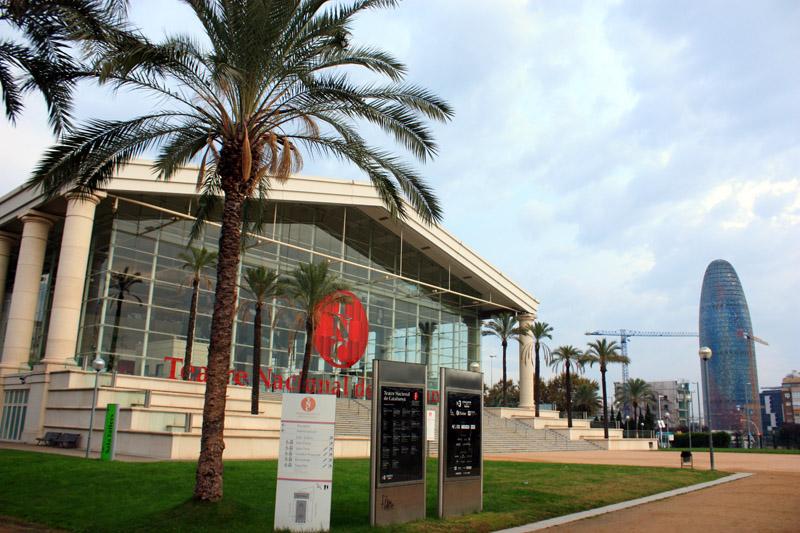 Building teatre nacional de catalunya tnc barcelona for Teatre nacional de catalunya