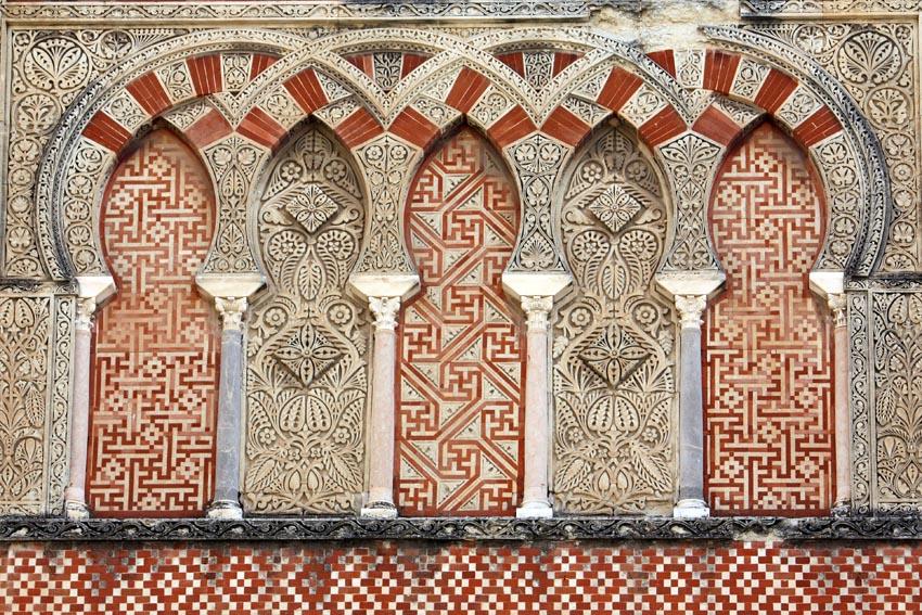 Decoración en el arte musulmán (postivo 2º Bach) Decoracion_musulmana_extrior_mezquita_cordoba