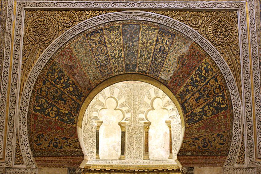 Hacer historia decoraci n isl mica for Decoracion cordoba