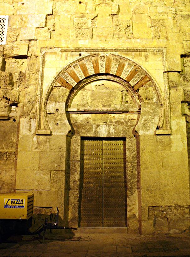 Puerta de san esteban mezquita de c rdoba vista nocturna - Mezquita de cordoba visita nocturna ...