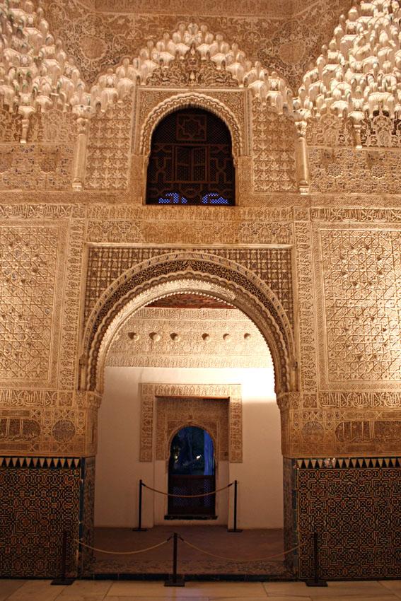 Alhambra sala de dos hermanas - Spa en dos hermanas ...