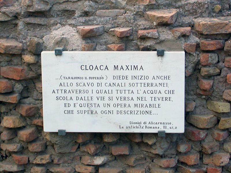 Foro Romano. Cloaca Máxima